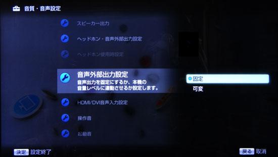 TW_D7OPT_038.jpg