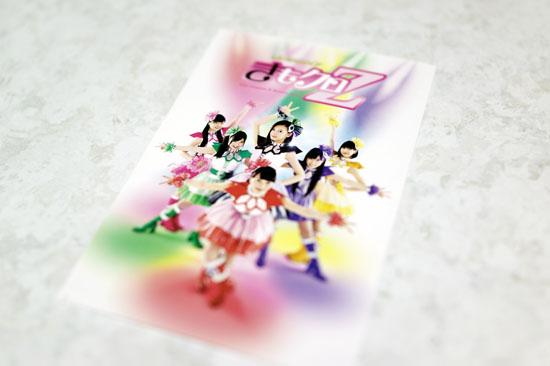 The_夢ovie_002.jpg