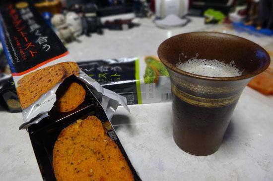Toast_001.jpg
