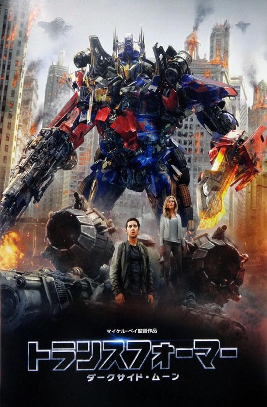 Transformers_002.jpg