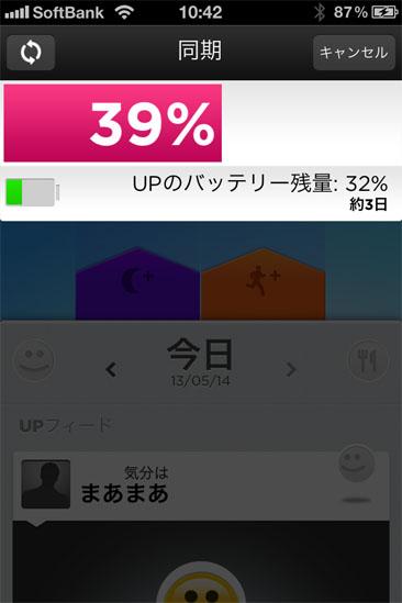 UP_025.jpg