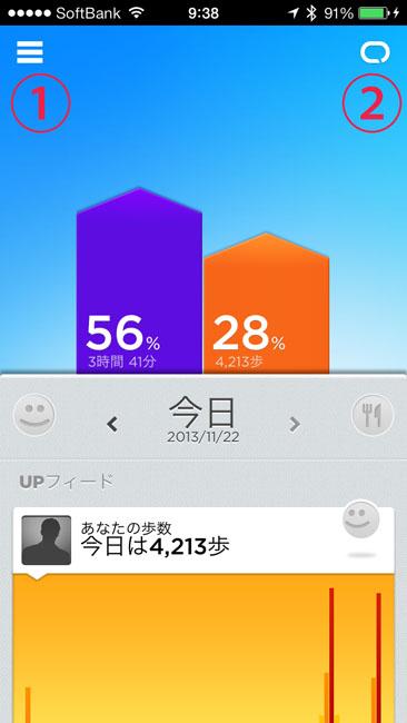 UP_045.jpg