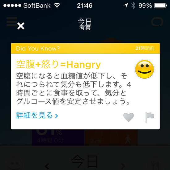UP_057.jpg
