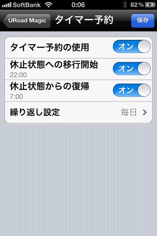 URoad_Aero_029.jpg