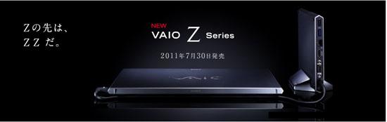 VPCZ21_001.jpg