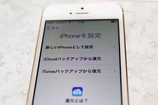 iPhone_5s_017.jpg