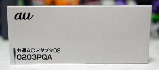 0203PQA_001.jpg