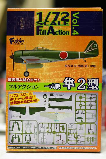 1_72_Full_Action_004.jpg