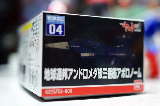 AAA_3_003.jpg