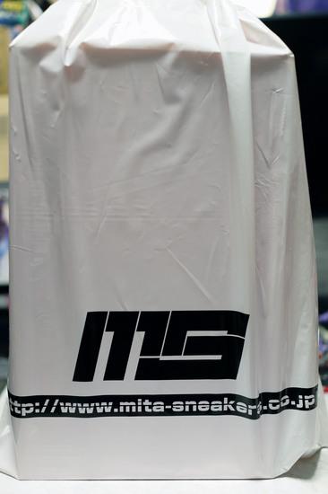 AIR_FOOTSCAPE_MID_UTILITY_TOKYO_001.jpg