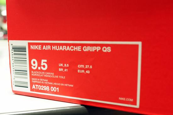 AIR_HUARACHE_GRIPP_QS_002.jpg