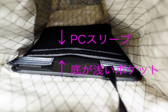 BOND_X-Pac_009.jpg