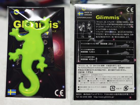 Glimmis_005.jpg