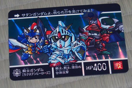 Gundam_Cafe&Bar_004.jpg