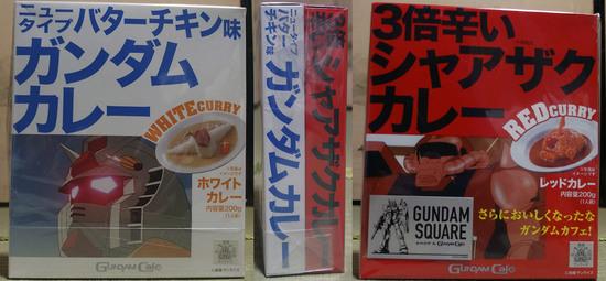 Gundam_Cafe&Bar_005.jpg