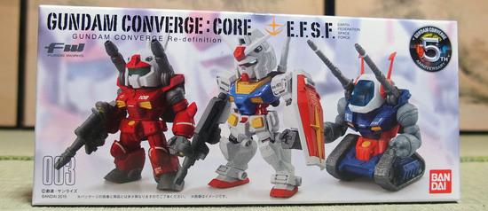 Gundam_Cafe&Bar_006.jpg