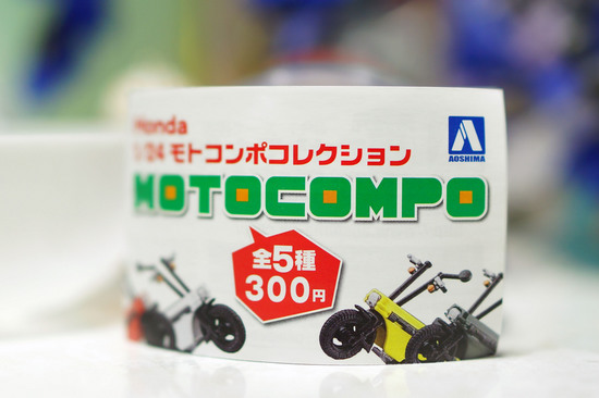 HONDA_1_24_MOTOCOMPO_003.jpg