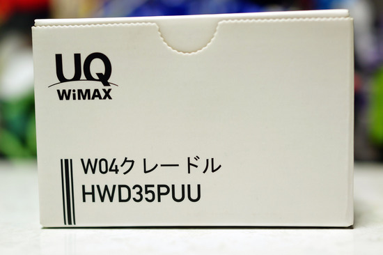 HWD35PUU_001.jpg