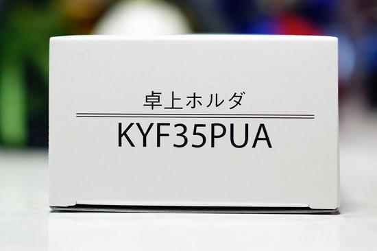 KYF35PUA_003.jpg