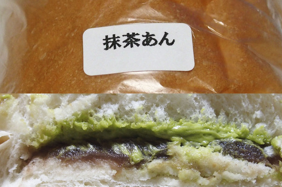 Lucky_Bread_011.jpg
