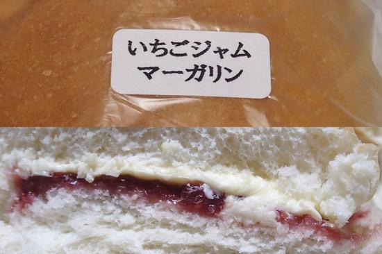 Lucky_Bread_012.jpg