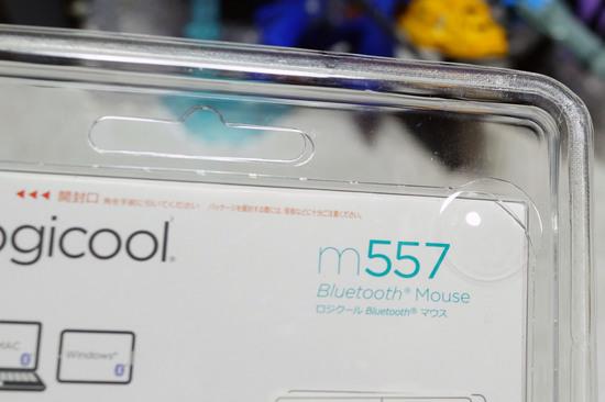 M557_002.jpg