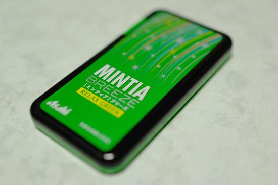 MINTIA_BREEZE_001.jpg