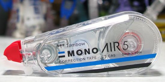 MONO_AIR5_006.jpg