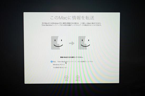 MacBook_Air_2018_025.jpg