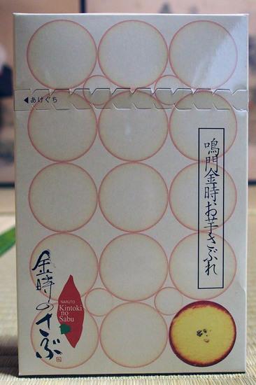 NARUTO_Kintoki_no_Sabu_001.jpg