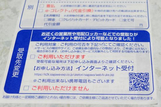 New_KAMIAWA_SERVER_Kit_001.jpg