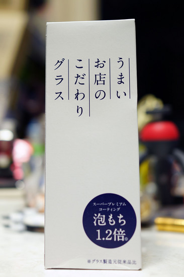 New_KAMIAWA_SERVER_Kit_006.jpg