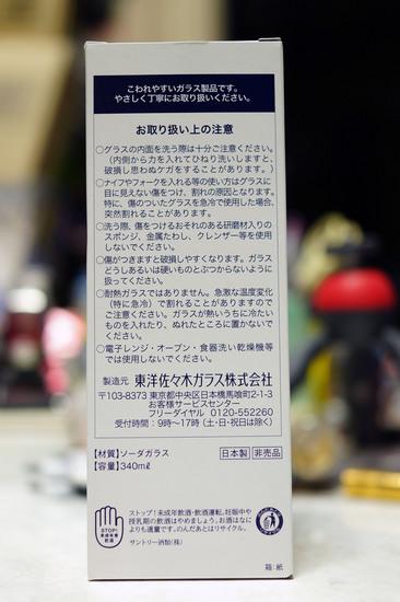 New_KAMIAWA_SERVER_Kit_007.jpg