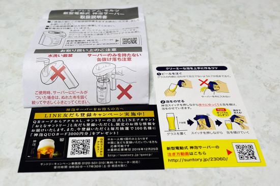 New_KAMIAWA_SERVER_Kit_010.jpg