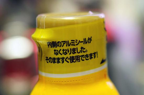 Otokuyou_Oroshi_NamaSyouga_004.jpg