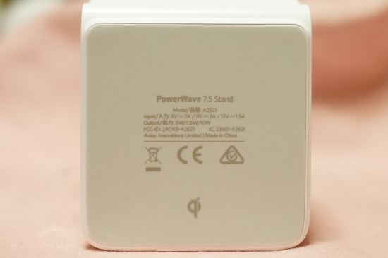 PowerWave_7.5_Stand_020.jpg