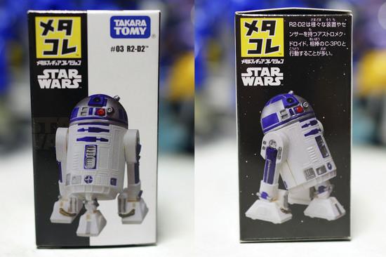 R2_D2_001.jpg