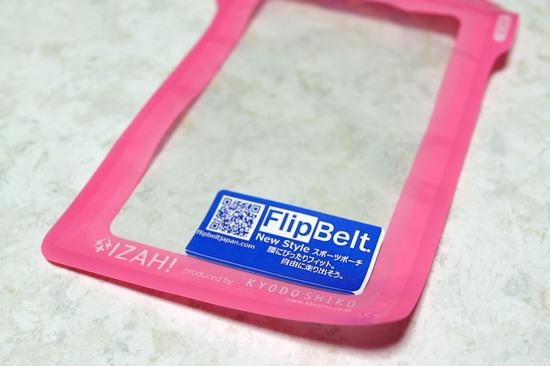 SP_Zip_002.jpg
