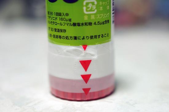 Symbicort_002.jpg