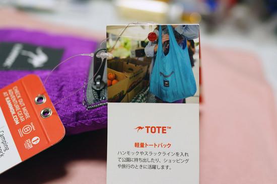 TOTE_009.jpg