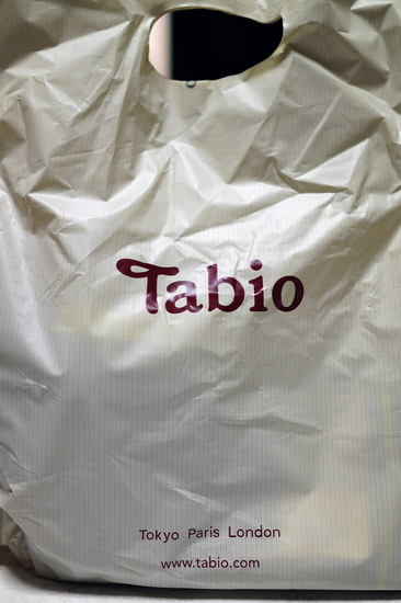 Tabio_MEN_018.jpg