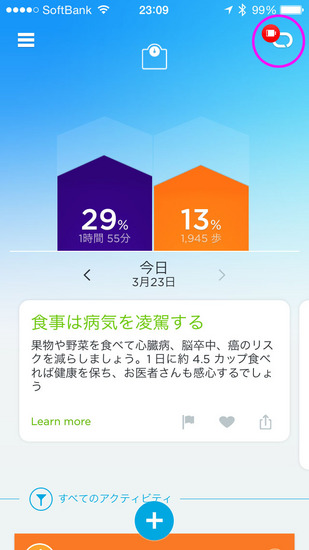 UP24_014.jpg