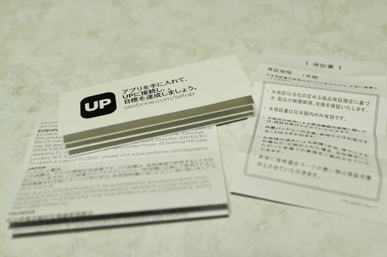 UP2_ROPE_020.jpg