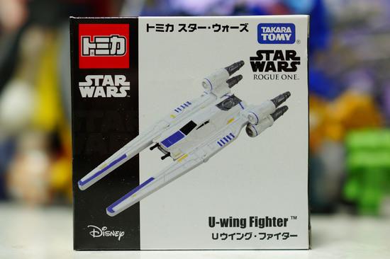 U_wing_Fighter_001.jpg