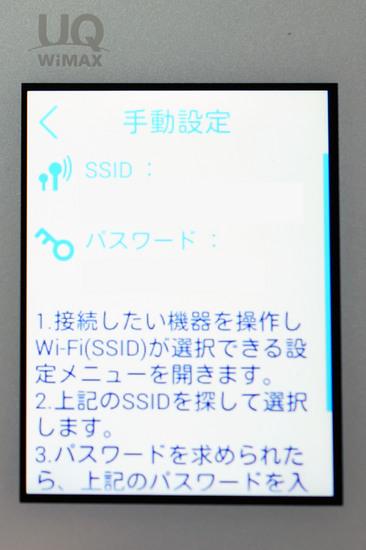 W04_023.jpg