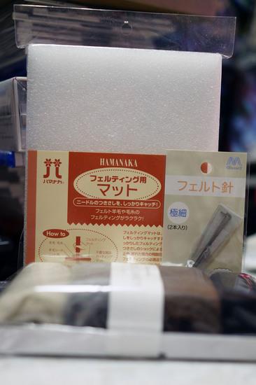 YUZAWAYA_001.jpg